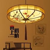 吊燈 新中式仿古典布藝手繪餐廳創意燈籠酒店茶樓包廂中國風禪意燈 現貨快出YJT