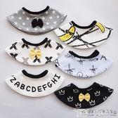 口水巾 純棉360度圓形寶寶圍嘴韓國豪華嬰兒口水巾兒童時尚印花圍兜 童趣屋