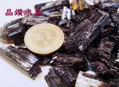 『晶鑽水晶』正統巴西黑碧璽原礦~鏡面光澤~又黑釉亮~難得一見*新貨特惠中*中型~約6個
