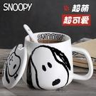 【SNOOPY】史努比可愛陶瓷馬克杯/個性潮流情侣杯/帶蓋帶勺水杯-350ml【優廚寶】