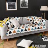 沙發墊訂製北歐全棉四季通用布藝防滑純棉現代簡約坐墊全包沙發套巾罩 快意購物網