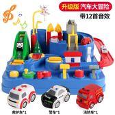 兒童玩具男孩1-2周歲3-6歲7益智5寶寶4女孩8小男孩10男童生日禮物 預購商品