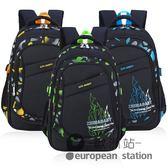 兒童書包/後背包中小學生1-3-4-6-9一三六年級5男孩男生超輕減負雙肩背包「歐洲站」