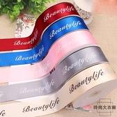 4cm寬浪漫花藝彩帶材料鮮花包裝絲帶緞帶綢帶45米長【時尚大衣櫥】
