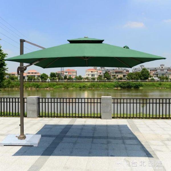 戶外大型庭院傘車傘商業大太陽傘物業保安傘3米戶外遮陽傘 NMS 台北日光
