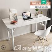 電腦桌家用臺式學生書桌現代簡約長方形辦公桌臥室租房簡易小桌子LX【99免運】