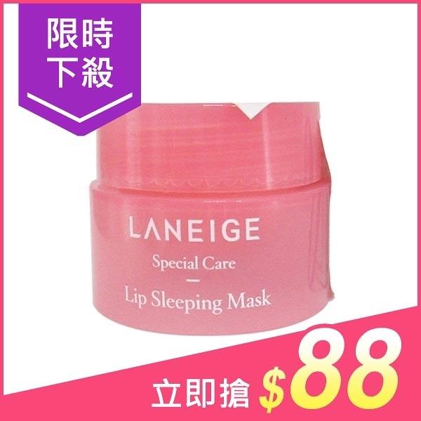 LANEIGE 蘭芝 晚安唇膜(莓果)3g(小)【小三美日】$99