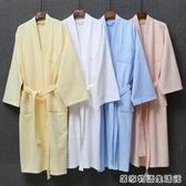 五星級酒店浴袍純棉浴衣成人男女士春夏季華夫格睡袍吸水定制全棉 居家物語