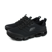 SKECHERS SKECH-AIR 運動鞋 男鞋 黑色 52569BBK no002
