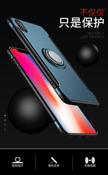 iPhone X 手機殼 時尚 鎧甲 防摔 保護套 全包 指環扣 隱形 車載支架 磁吸 保護殼 硬殼
