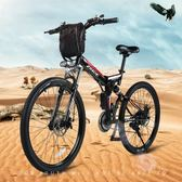 機車 摺疊電動車自行車 鋰電池助力山地車男女式成人迷你小電瓶車 igo 樂活生活館