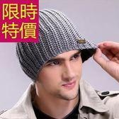 毛帽-正韓百搭時尚毛線型男帽子3色62e92【巴黎精品】