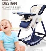 Pouch歐式嬰兒餐椅兒童多功能寶寶餐椅可折疊便攜式吃飯桌椅座椅QM 依凡卡時尚