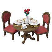 森林家族 TOWN 餐桌組