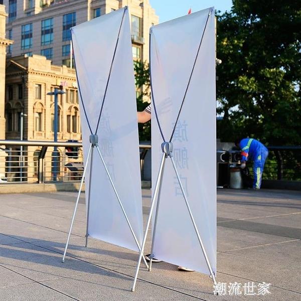 戶外韓式鋁合金80180X展架海報架支架子掛畫架展示架廣告架易拉寶MBS『潮流世家』