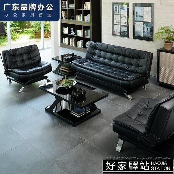 辦公沙發床三人位多功能折疊商務辦公室沙發簡約現代接待會客黑色