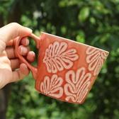 ins北歐早餐杯子浮雕簡約咖啡杯 牛奶麥片杯辦公室杯家用水杯 【免運】