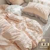 床單被套床上冰絲四件套春秋夏季少女心公主風被罩三件套【白嶼家居】
