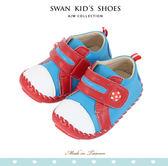Swan天鵝童鞋-小足球翹頭學步鞋1497-藍