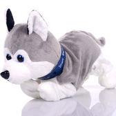 鉅惠兩天-兒童毛絨電動玩具狗聲控狗會叫的智能跳舞狗仿真小狗遙控機械狗【限時八九折】