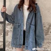 牛仔外套女年新款春秋季韓版寬鬆休閒夾克百搭長袖上衣ins潮 雙十二全館免運