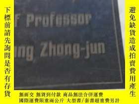 二手書博民逛書店Selected罕見Papers of Professor Zh