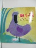 【書寶二手書T9/少年童書_DRN】醜小鴨精裝版_度布拉卡‧克隆維克