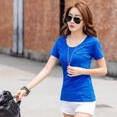 短袖T恤 夏裝素色半袖女體恤修身顯瘦簡約韓版純棉白色短袖t恤女百搭上衣