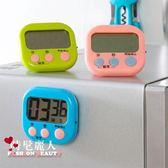 烘焙定時器廚房鬧鐘倒計時秒表學生計時器記時器電子提醒器  全店88折特惠