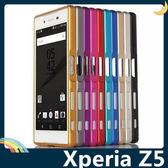 SONY Xperia Z5 E6653 推拉式金屬邊框 後蓋簍空 免螺絲款 保護框 保護套 手機套 手機殼