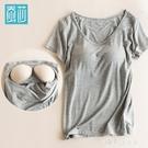 純黑色t恤女短袖修身孕婦短款帶胸墊莫代爾內搭長袖白色緊身上衣 【全館免運】