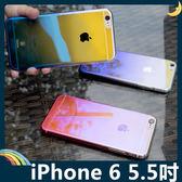 iPhone 6/6s Plus 5.5吋 琉光殼保護套 PC硬殼 倍思Baseus 電鍍漸變色 半透全包款 矽膠套 手機套 手機殼
