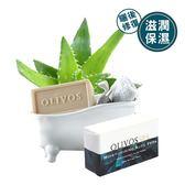 【Olivos奧莉芙的橄欖】智能保溼-蘆薈橄欖油手工皂/250G