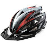 勇瑞和腳踏車頭盔男女騎行頭盔一體成型大碼公路山地車頭盔安全帽【一條街】