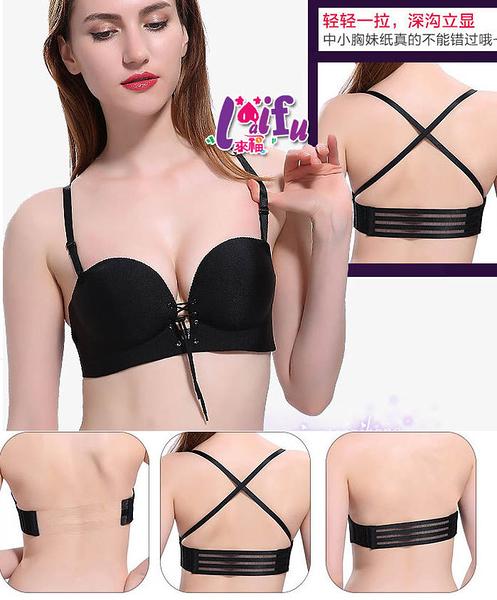 得來福集中,H374美背多變化拉繩好波性感美胸集中胸部內衣,售價349元