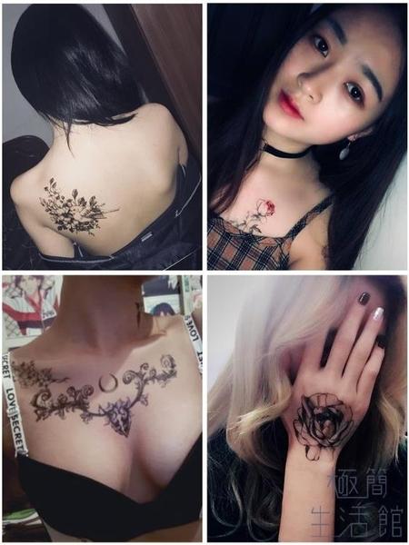 17張|暗黑防水紋身貼性感誘惑花胸 花臂刺青貼紙【極簡生活】