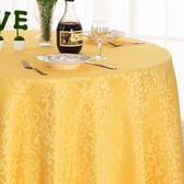 酒店桌布布藝圓形餐桌布飯店餐廳家用台布定制歐式方桌大圓桌桌布 〖全館滿千82折〗