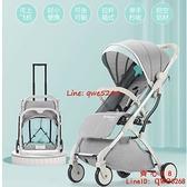 貝蒙師嬰兒推車可坐可躺超輕便攜式折疊小寶寶傘車四輪兒童手推車【齊心88】