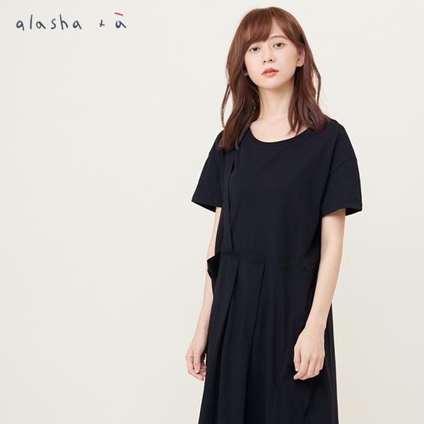 a la sha+a 單肩吊帶創意活摺洋裝