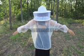 防蜂服蜂衣全套養蜂工具套餐新品防蜂服防護服蜜蜂手套蜂掃蜂帽割蜜刀 免運