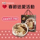 【送愛活動】愛不囉嗦 養生珍菇雞湯(購買者將不會收到商品)