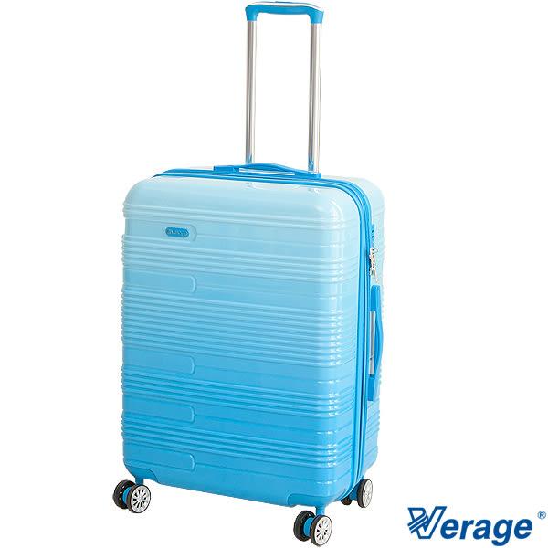 Verage 維麗杰 24吋 漸層鋼琴系列行李箱(藍)