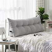 簡約靠墊三角靠背榻榻米床軟包床上靠枕可拆洗床靠【極簡生活】