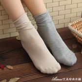 3雙 日系秋冬卷邊鬆口襪女士全棉短襪中筒純棉薄款寬口襪子堆堆襪艾美時尚衣櫥