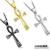 水鑽十字架項鍊 Z.MO鈦鋼屋 祈福保平安 宗教信仰 基督教 天主教 耶穌 白鋼項鍊【AKS1341】單條價