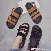 原宿風溫柔仙女的復古涼鞋女夏季百搭羅馬鞋 檸檬衣捨