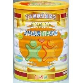 momo 幼兒成長酵素奶粉 1.6Kg(瓶)*6瓶 ~1-4歲幼兒