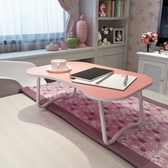 筆電電腦桌床上用可折疊小桌子大學生宿舍懶人學習寫字書桌簡約·樂享生活館liv