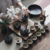 功夫茶具茶杯套裝家用辦公室簡約現代日式黑陶瓷泡茶器壺蓋碗 AW699『男人範』