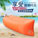 懶人沙發 空氣沙發 加厚雙層耐磨 快速充氣沙發 懶人床 充氣沙發 露營 野餐 電音 海邊T